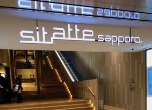 地下歩行空間直結の「sitatte sapporo」