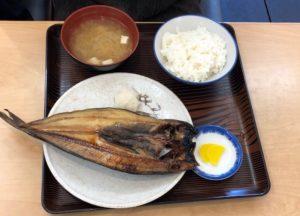 「焼き魚」もおすすめ