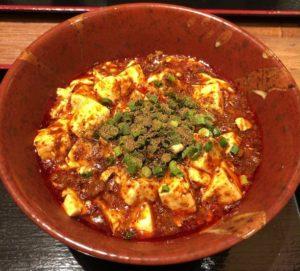 定番の「麻婆豆腐」