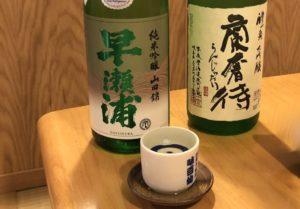 日本酒の保管状態は完璧