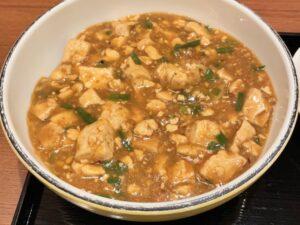 これも名物「マーボー麺」
