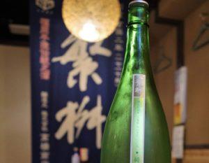 福岡の銘酒「繁桝」が揃います