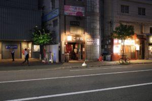 北海道大学正門の通りにあります