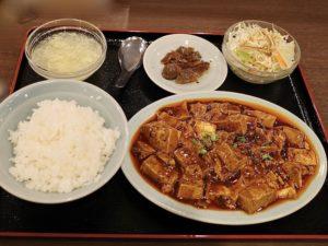 人気の「麻婆豆腐」ランチ