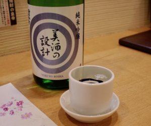 日本酒も揃っています