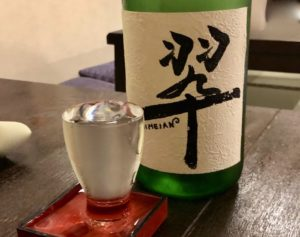 新酒の「翠」