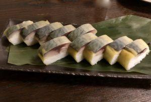 名物のひとつ「サバ押し寿司」