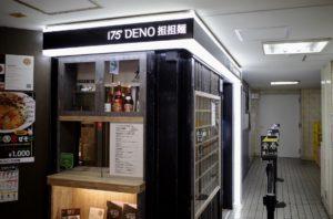 駅前で便利な札幌北口店