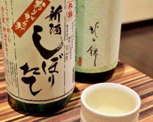 日本酒の揃えが自慢