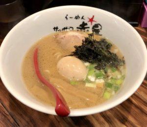 鶏白湯の「醤油らーめん(+味玉)」