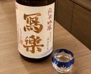 日本酒揃えが自慢