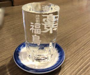 お酒は秋田の「高清水」