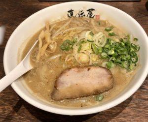 イチ押しの「札幌味噌ラーメン」