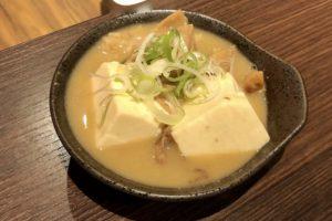 定番の「煮込豆腐」