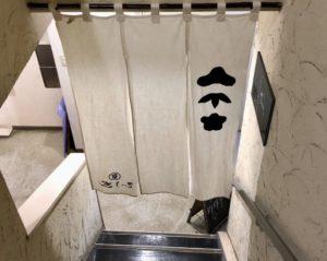帰りは階段に気をつけて