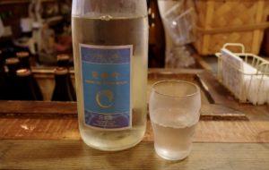 日本酒もいろいろあります