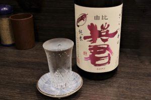 静岡の銘酒もいろいろ(写真は由比の「英君 桜えびラベル」)