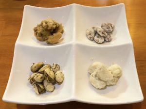 「4種類のナッツ 4種類の味付けで」