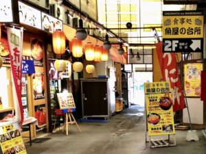 卸売センター入口付近(向かいに「魚屋の台所」)