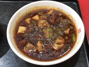 人気の「四川麻婆豆腐」
