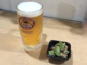 生ビールと「お通し」