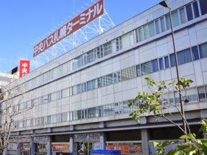 「中央バス札幌ターミナル」