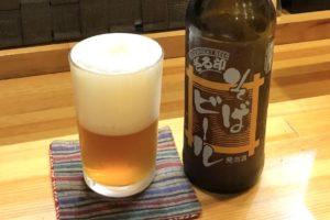 珍しい「そばビール」