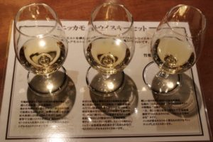 ニッカを代表する3種の飲み比べ