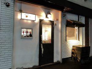 ここが「ナポリピッツァ」の名店