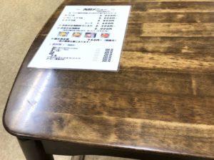 テーブルには「メニュー」が貼られています