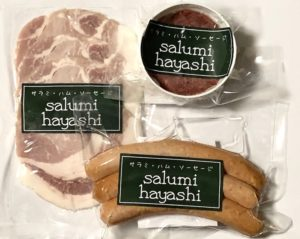 「salumi(サルーミ)」の製造販売店です