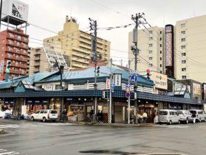 札幌の観光&グルメスポット「二条市場」