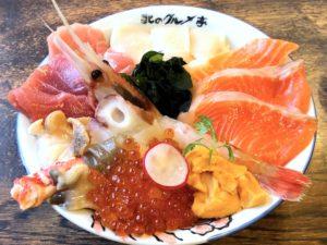 見た目も豪華な「海鮮丼」