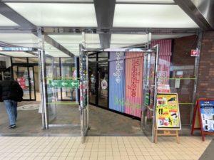 札幌駅隣接の「サツエキBridge」
