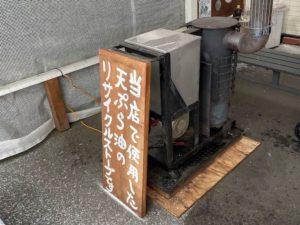 冬にはストーブが置かれます