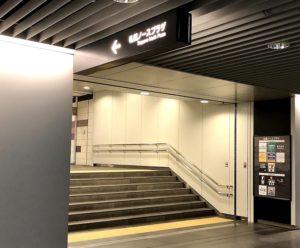 地下歩行空間直結「札幌ノースプラザ」B1Fにあります