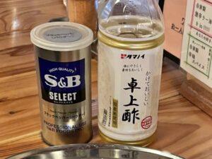 「酢+胡椒」がおすすめ