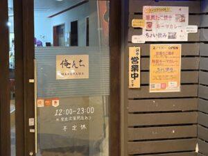 「京風たこ焼き&キーマカレー&ちょい飲み」が3本柱