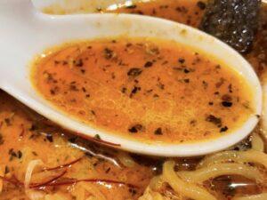 スパイス感のあるスープ