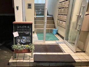 店の前には小さな看板