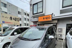 店の前の駐車スペースは常に満車