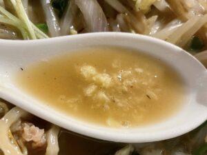 生姜をスープに溶いてサッパリと