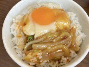 半熟卵とオンザライス!