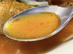 澄んだ「スープ」が特徴