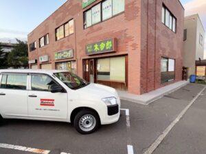 澄川の本店前には駐車スペースもあります