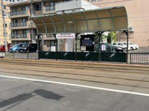 札幌市電の停留所はすぐ近く