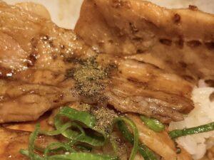 「4mm」にこだわる豚肉(山椒がけ)